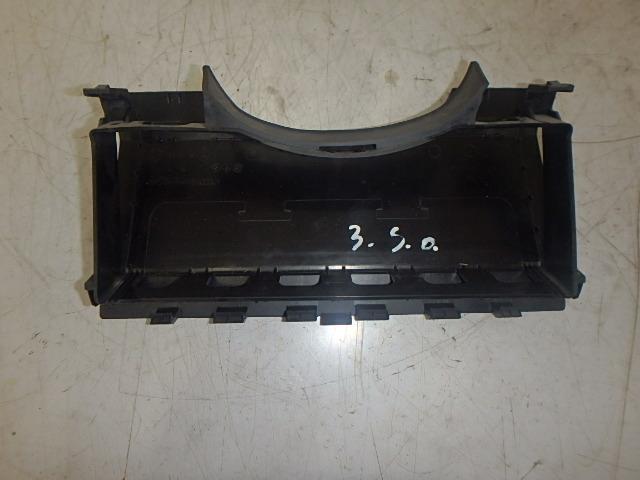 Abdeckung Ford Mondeo IV BA7 Turnier 2,0 TNBA 6048472D DE165926