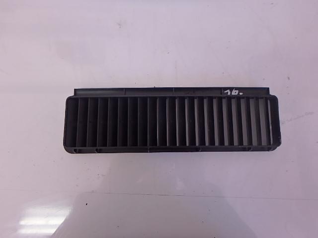 Verkleidung Audi A8 4E S8 5,2 FSI BSM 4E0864877A